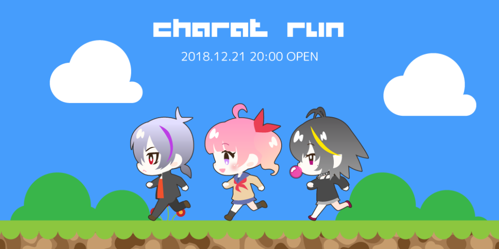 CHARAT RUN