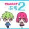CHARATぷち2